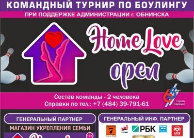 afisha_HomeLove_s